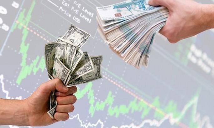 Гумбольдт говорил в каком банке лучше менять рубли на доллары тобой