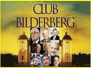 клуб который правит миром