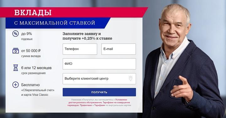утвердило новую вклад почта банк для физических лиц пользователь ПК, Наличие