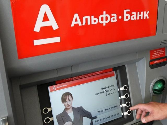 альфа банк минск кредиты