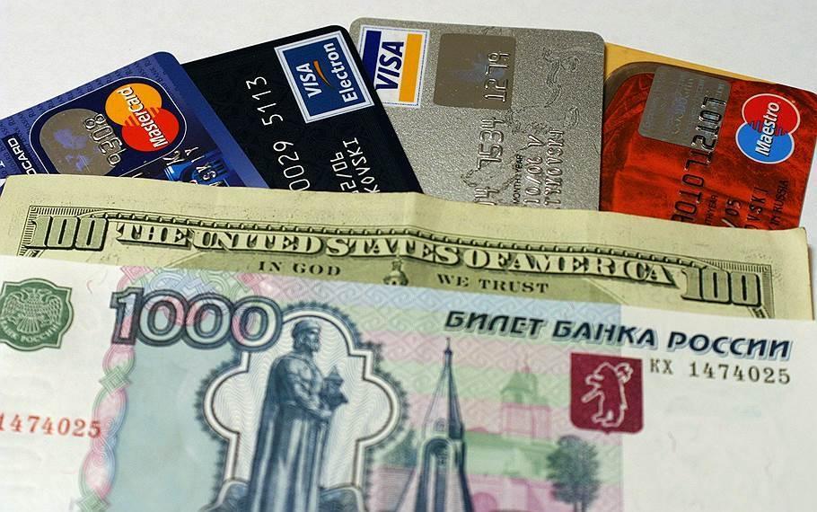 в каком банке открыть кредитную карту иркутск