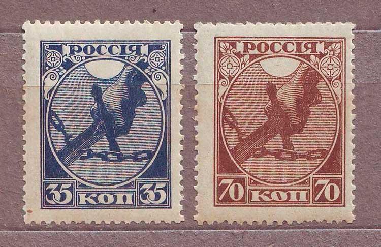 долго самые редкие марки почтовые фото является самым древним