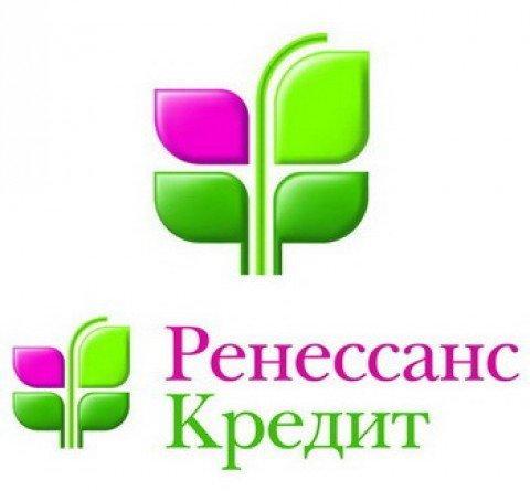 Изображение - В каких банках дадут ипотеку, если есть судимость renessans_kredit