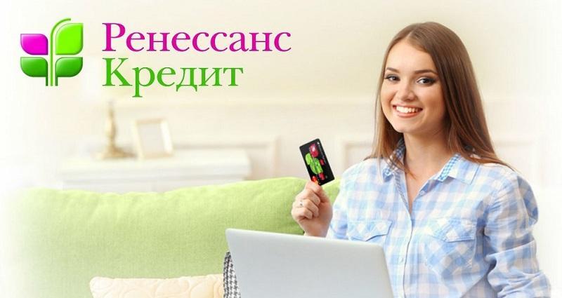 Кредит неработающим омск