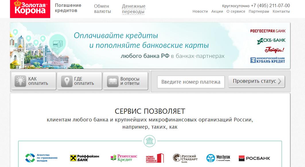онлайн кредит казахстан на карту на длительный срок